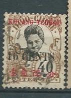 KOUANG TCHEOU    Yvert N°45 OBLITERE   -  Pa 18229 - Kouang-Tcheou (1906-1945)