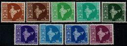 India 1958-1963, Scott 303-305 307 308 310-312 314, Wmk Asoka, MNH, Map - Oblitérés