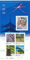 Japon Nº 4516 Al 4519 - 1989-... Empereur Akihito (Ere Heisei)