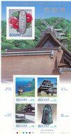 Japon Nº 4581 Al 4585 - 1989-... Empereur Akihito (Ere Heisei)