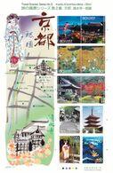 Japon Nº 4492 Al 4501 - 1989-... Emperor Akihito (Heisei Era)