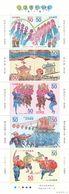 Japon Nº 4429 Al 4438 - 1989-... Emperor Akihito (Heisei Era)