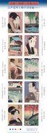 Japon Nº 4419 Al 4428 - 1989-... Emperor Akihito (Heisei Era)