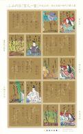 Japon Nº 4389 Al 4398 - 1989-... Emperor Akihito (Heisei Era)