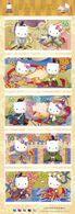 Japon Nº 4399 Al 4408 - 1989-... Emperor Akihito (Heisei Era)