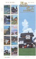 Japon Nº 4307 Al 4316 - 1989-... Emperor Akihito (Heisei Era)
