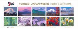 Japon Nº 4272 Al 4281 - 1989-... Empereur Akihito (Ere Heisei)