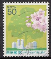 Giappone 1996 Sc. 2525 Campagna Nazionale Riforestazione Viaggiato Used Nippon Japan - 1989-... Emperor Akihito (Heisei Era)