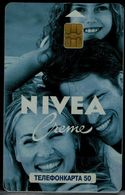 RUSSIA 2004 PHONECARD NIVEA CREME USED VF!! - Parfum