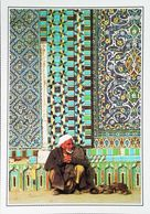 Afghanistan Exterieur De La Mosquée Mazar -i-Sharif     Années 1980s - Afghanistan