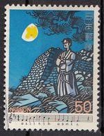 Giappone 1979 Sc. 1375 Moon Over Castle By Rentaro Taki Canzoni Musica Viaggiato Used Nippon Japan - Music
