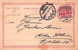 ÄGYPTEN - POSTKARTE 4 MILL CAIRO - KÖLN 1909 /ak798 - Ägypten