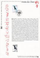 """"""" HOROSCOPE CHINOIS : ANNEE DU CHIEN """"  Sur Document Philatélique Officiel De 2006. N° YT 3865. Parfait état  DPO - 2000-2009"""