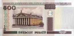 Belarus 500 Rubles, P-27b (2011) - UNC - Wit-Rusland