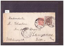 RUSSIE -  LETTRE ENTIER POSTAL - GANZSACHE - Stamped Stationery