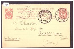 RUSSIE - ENTIER POSTAL - GANZSACHE - Stamped Stationery