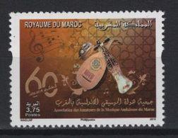 Maroc - Morocco (2018) - Set -  /  Music - Musique - Musical Instrument - Musica