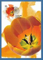 Australien 2011 Mi.Nr. 3534 , Tulip - Maximum Card - First Day Of Issue  8.March 2011 - Cartas Máxima
