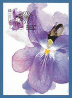 Australien 2011 Mi.Nr. 3533 , Violet - Maximum Card - First Day Of Issue 8.March 2011 - Cartas Máxima