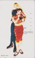 Télécarte JAPON  / 110-011 - SEGA - Jeu Video - VIRTUA FIGHTER - ANIME JAPAN Game Phonecard - 12102 - BD