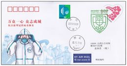 CHINA Wuhan Is Sent To Taiwan With A Green Leishenshan Hospital Postmark In Response To The COVID-19 Pandemic. Scarce - China