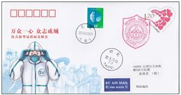 CHINA Wuhan Is Sent To Taiwan With A Red Colour Huoshenshan Hospital Postmark In Response To The COVID-19 Pandemic. Scar - China