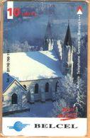 Belarus - GPT, 1CWMA, Minsk. Raubichi (English Text), Chapels, 5,947ex, 10U, 1/95, Mint NSB - Belarus