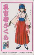 Télécarte JAPON / 110-011 - SEGA ENTERPRISES - MANGA - SAKURA WARS - SHINGUJI - ANIME JAPAN Phonecard - 12104 - BD