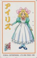 Télécarte JAPON / 110-011 - SEGA ENTERPRISES - MANGA - SAKURA WARS - IRIS CHATEAUBRIAND - ANIME JAPAN Phonecard - 12105 - BD