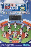 RARE Carte Prépayée JAPON - Jeu Video SEGA - Sport BASEBALL / Toutes Les Mascottes   Game JAPAN Prepaid QUO Card - 12107 - BD