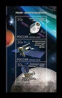 Russia 2020 Mih. 2876II/78II (Bl.301II) Russia - Space Power (stereo Block) MNH ** - 1992-.... Föderation