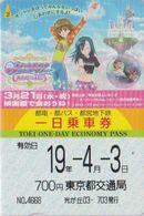 Carte Prépayée Japon - MANGA - SEGA - LOVE & BERRY - Femme Girl - Japan Prepaid Game Card / TOEI ONE DAY PASS - 12119 - BD