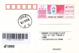 China 2020 Unity Is Strength And Fight Epidemic(Covid-19) Entired Postal Card A (Top Is Little Broken) - 1949 - ... People's Republic