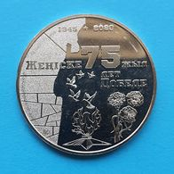 KAZAKHSTAN: 100 Tenge 75 Years Of Victory In Great Patriotic War UNC 2020 - Kazakhstan