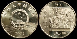 China. 5 Yuan. 2001 (Coin KM#1364. Unc) 90th Anniversary Of The Revolution - China