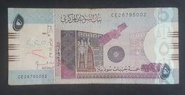 RS - Sudan 5 Pounds Banknote 2011 #CE28795002 - Sudan