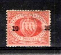 34743 - SURCHARGE DEPLACEE - Oblitérés