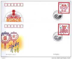 CHINE 2006/00 FDC - Voeux - Timbres De Voeux - 1949 - ... People's Republic