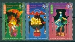 HONG KONG CHINA 1249/51 Lanternes - 1997-... Région Administrative Chinoise