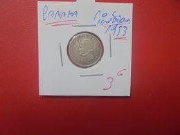PANAMA 1/10eme De BALBOA 1953 ARGENT  (A.14) - Panama