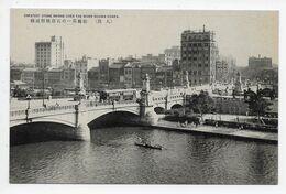 OSAKA - Greatest Stone Bridge Over The River Dojima - Osaka
