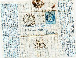 France,de Saint SEVER Sur L'adour  Pour Paris ( Siege A Partir Du 17 Szeptembre En Oct 1870  Sur Papier Pelure  TB Et RR - 1849-1876: Période Classique