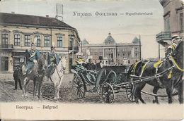 SERBIE BELGRAD.HYPOTHEKENBANK - Serbia