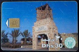 UNITED ARAB EMIRATES - 30 Dhs Etisalat Traditional Cafe - Emirati Arabi Uniti