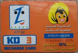 KUWAIT 3 K.D. Eezee Sindbad - Kuwait
