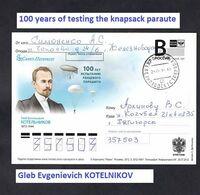 Russia.Parachute .Stamped Stationery. - Fallschirmspringen
