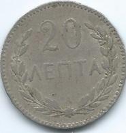Crete - George I (Geórgios) - 1900 - 20 Lepta - KM5 - Greece