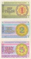 Kazakhstan : Lot De 3 Petits Billets : 1-2-5 Tyin 1993 UNC - Kazakhstán
