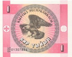 Kirghizstan : 1 Tyiyn 1993 : UNC - Kirghizistan