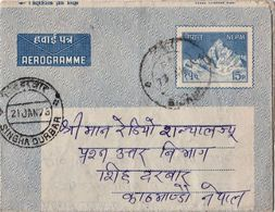 Mt.Machchapuchre 15-PAISA Used AEROGRAM NEPAL 1973 GOOD - Népal